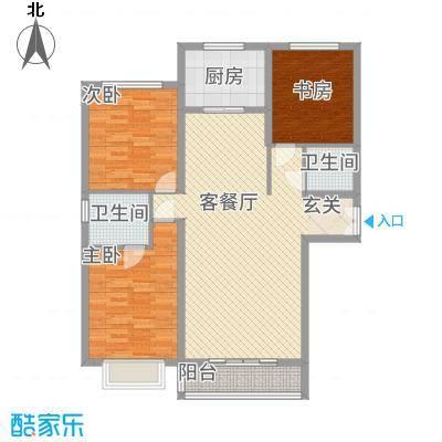 恒盛国际132213.31㎡B户型3室2厅2卫1厨