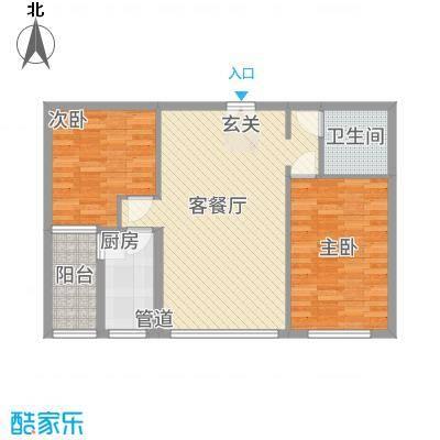 恒盛国际32216.77㎡B户型2室2厅1卫1厨
