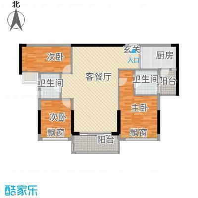耀宝凯旋豪庭・锦公馆128.00㎡户型3室2厅2卫1厨