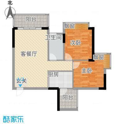 耀宝凯旋豪庭・锦公馆82.00㎡户型2室2厅2卫1厨