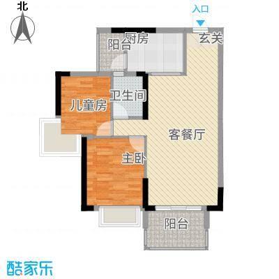 耀宝凯旋豪庭・锦公馆84.00㎡户型2室2厅2卫1厨