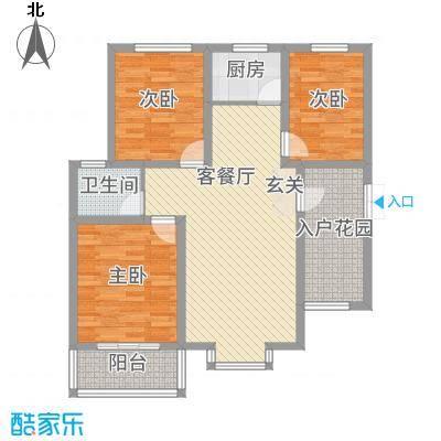 邢州乾景国际116.50㎡C户型3室2厅1卫