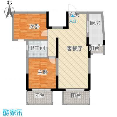 博泰・水韵天颐26.55㎡A2栋C-2户型2室2厅1卫1厨