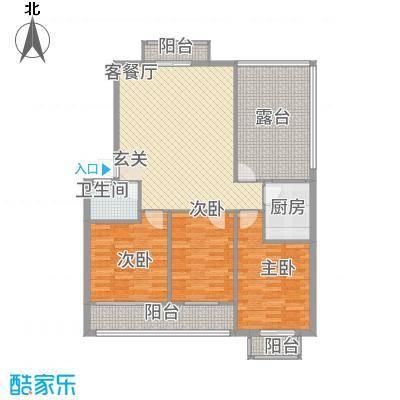 鑫地・阳光城134.27㎡2户型3室1厅1卫1厨