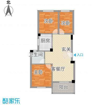 宝诚・悦府H户型3室2厅1卫1厨