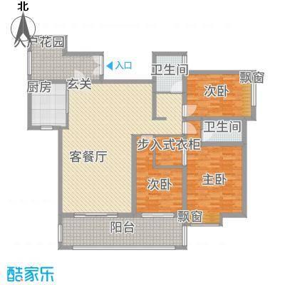 金明・观湖壹号125.22㎡Ⅳ户型3室2厅1卫1厨