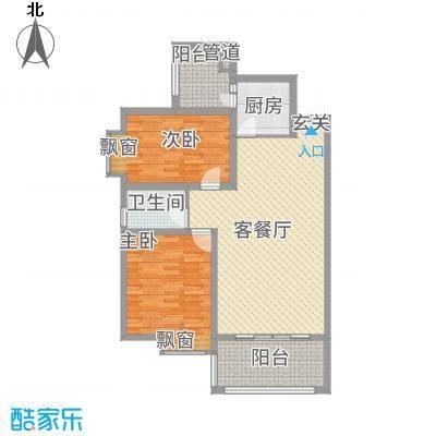 金明・观湖壹号Ⅲ户型2室2厅1卫1厨
