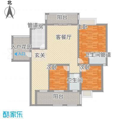 金明・观湖壹号148.18㎡Ⅱ户型3室2厅2卫1厨