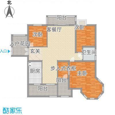 金明・观湖壹号165.58㎡Ⅰ户型3室2厅1卫1厨