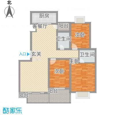 水岸华庭151.88㎡1户型3室2厅2卫1厨