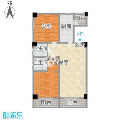 宏运・国际商务港172.80㎡D户型2室1厅2卫