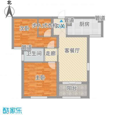 中贸商业城87.00㎡未标题-3户型2室2厅1卫1厨