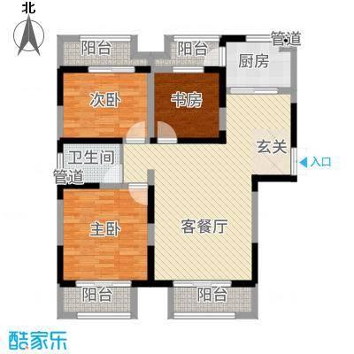 景徽国际123.60㎡C-1户型3室2厅1卫1厨