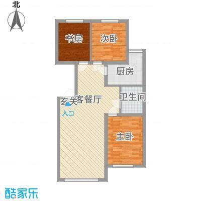 金城・锦绣御园14.52㎡C户型3室2厅
