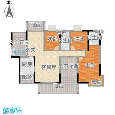 御品蓝湾158.00㎡C、G栋03、04、05、06户型3室2厅2卫1厨