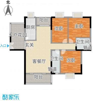 御品蓝湾145.00㎡H栋04户型3室2厅2卫1厨
