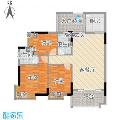 御品蓝湾111.00㎡A栋02户型3室2厅2卫1厨