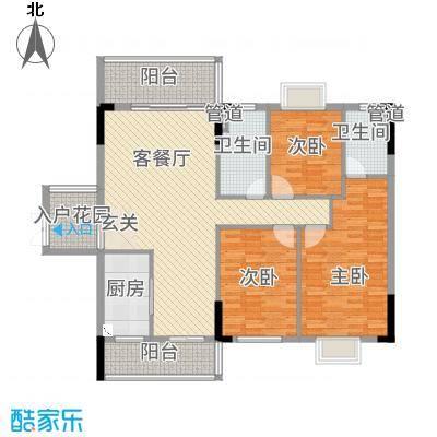 御品蓝湾143.00㎡A栋04、05户型3室2厅2卫1厨