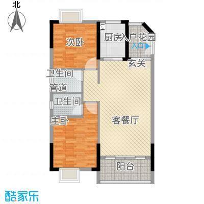 御品蓝湾6.00㎡A栋03户型2室2厅2卫1厨