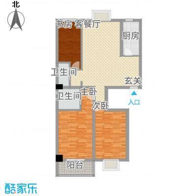 富世康园116.70㎡C号楼典藏阳光版户型3室2厅2卫1厨