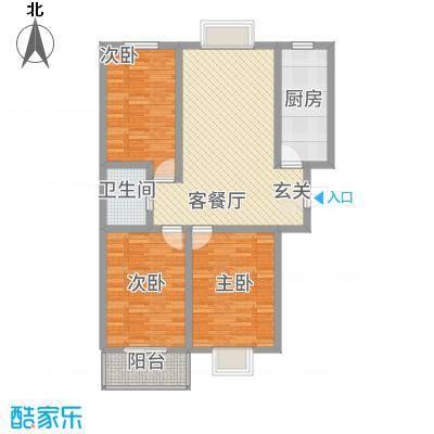 富世康园115.30㎡B号楼尊贵大空间户型3室2厅1卫1厨