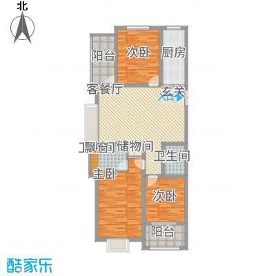 华富世家三期145.45㎡10#E-1户型3室2厅2卫
