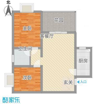 兴苑御景名城81.70㎡F型户型2室2厅1卫1厨