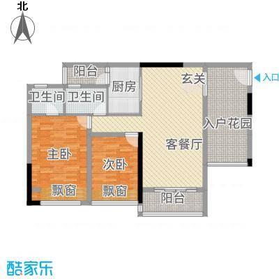 港城星座16.60㎡二号楼标准层08户型2室2厅2卫1厨