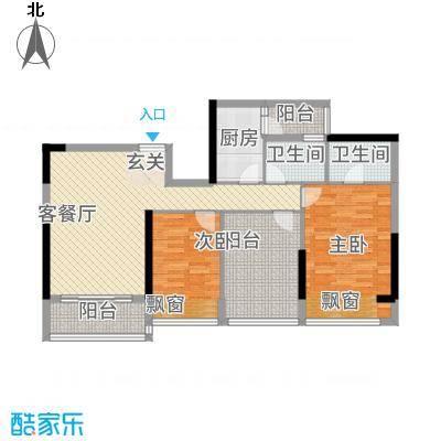 港城星座8.61㎡二号楼标准层07户型2室2厅2卫1厨