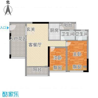 港城星座16.60㎡二号楼标准层03户型2室2厅2卫1厨