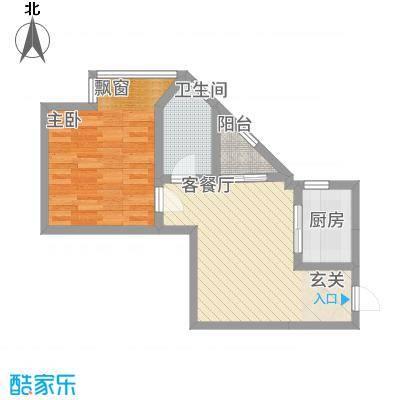 相国生活馆57.35㎡A2户型