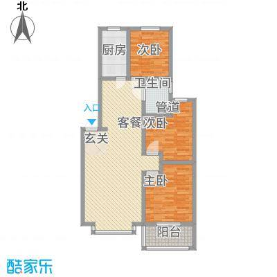 盛世华庭118.18㎡户型3室2厅1卫1厨