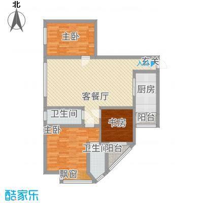 相国生活馆125.15㎡A1户型