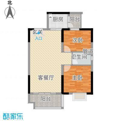 御品蓝湾E栋14、F栋01户型2室2厅1卫1厨