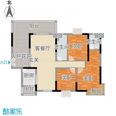 御品蓝湾143.00㎡D栋03、04、E栋10、11、F栋04、05户型3室2厅2卫1厨