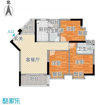 御品蓝湾5.00㎡H栋01户型3室2厅2卫1厨