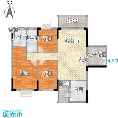 御品蓝湾112.00㎡B栋06、07、08、09组合户型3室2厅2卫1厨