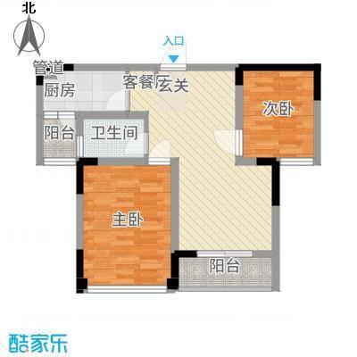 学府名门77.80㎡B户型2室2厅1卫1厨
