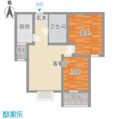 谐趣园2户型2室
