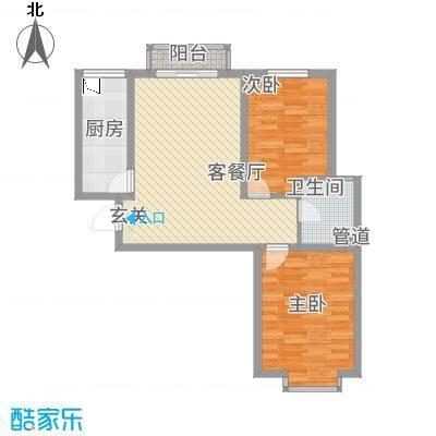 中悦水晶城1-c户型2室1厅1卫1厨