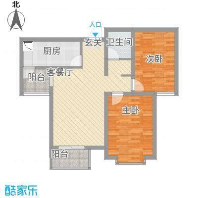 中悦水晶城1-D户型2室1厅1卫