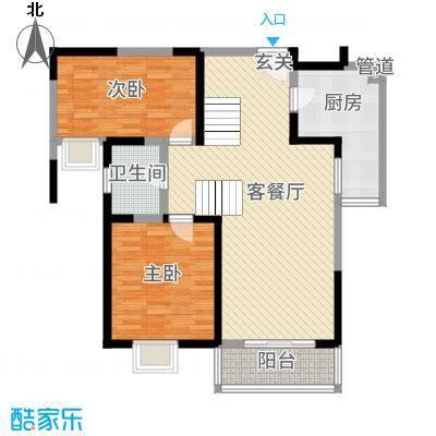 翡翠湾花园15.00㎡A2户型3室2厅2卫1厨