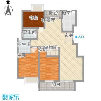 金田雅居136.00㎡E户型3室2厅2卫1厨