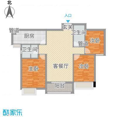 淮安万达广场128.00㎡B1户型3室2厅2卫
