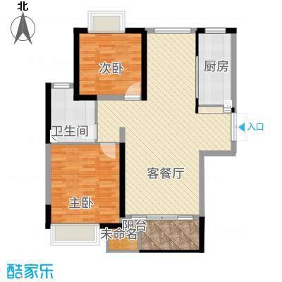 恒盛豪庭105.00㎡A1户型2室2厅