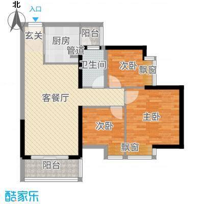 佳兆业水岸华都87.70㎡2栋1单0、2单0户型3室2厅1卫1厨
