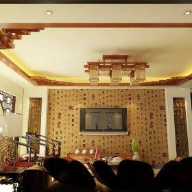 中式中式风格客厅三居装修图