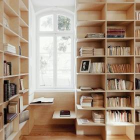 日式书房收纳设计图