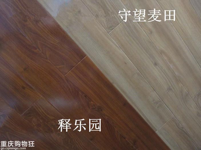 强化地板的优点